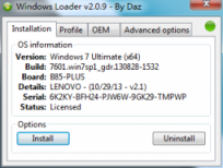 win7激活工具_Windows 7 Loader V2.1.2绿色版