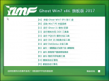 <font color='#FF6633'>雨林木风ghost win7 x86 旗舰版201</font>