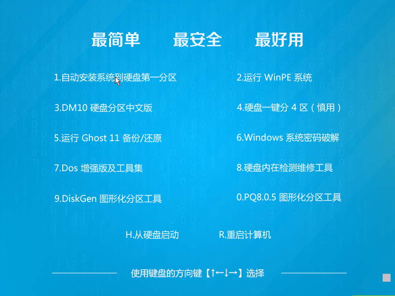 <font color='#FF0000'>系统之家Ghost Win8 64位专业版下载v201805</font>