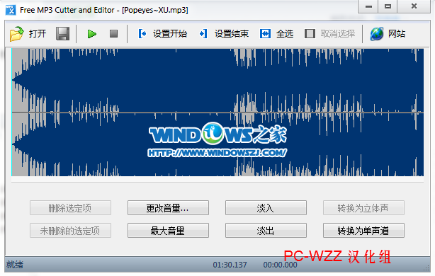 Free_MP3_Cutter_and_Editor_v2.6