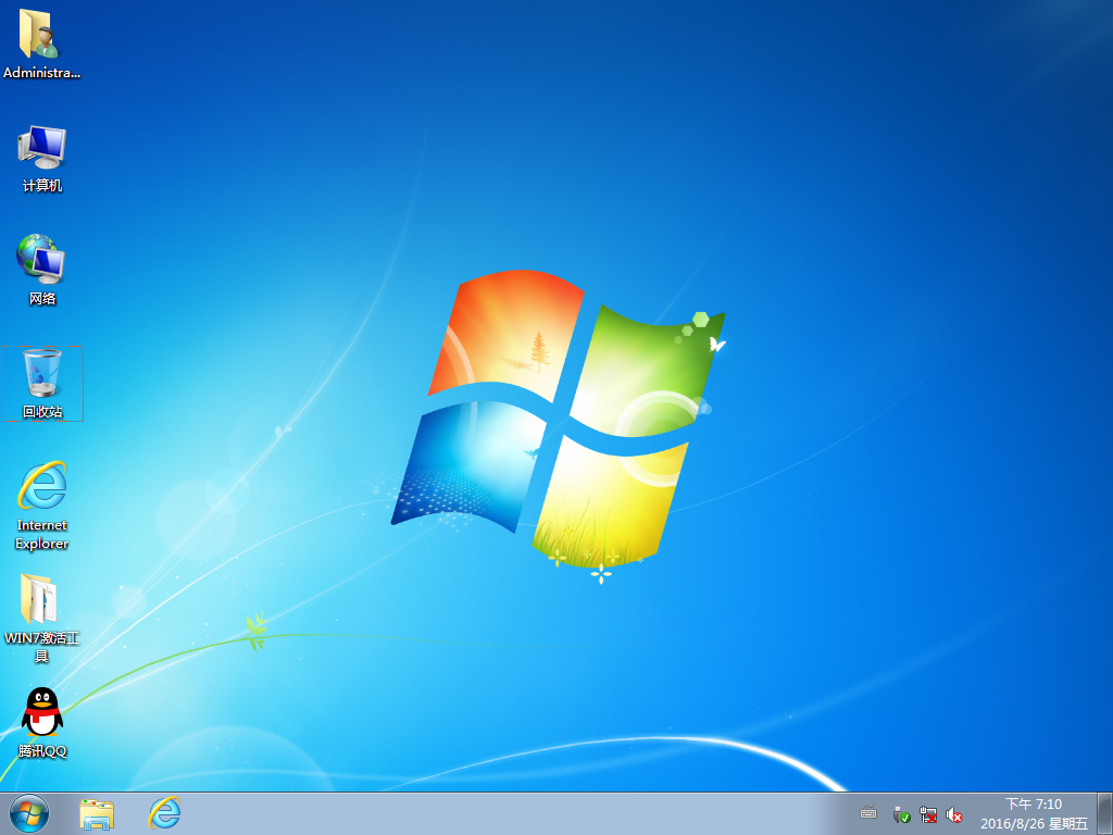 Windows XP Professional-2016-08-26-19-10-15.png